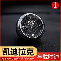 凯迪拉克ATSL XTS XT5 CT6汽车摆件车载时钟表改装车内饰电子钟表