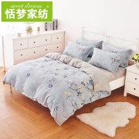 恬梦家纺纯棉四件套全棉1.5米床单被套学生宿舍三件套1.8m床套件