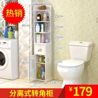 浴室置物架免打孔落地储物柜卫生间防水马桶边柜厕所洗漱台收纳柜