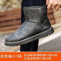 冬季新款雪地靴男加绒棉靴短筒男靴皮面防滑防水保暖加厚男士棉鞋