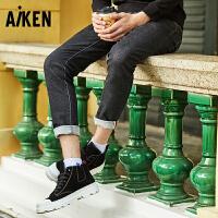 Aiken牛仔裤男士2017秋季新款小脚直筒裤弹性长裤黑色青年裤子潮