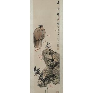 石慵《米芾拜石图》江苏美协会员