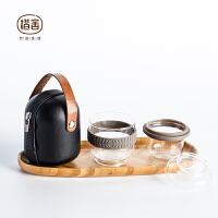 橙舍便携包旅行茶具耐热玻璃茶水分离过滤泡茶杯快客杯随手杯