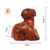 桃木12十二生肖羊摆件风水家居木雕饰品招财吉祥物