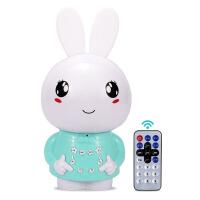 儿童故事机遥控兔子可充电宝宝婴幼儿早教机胎教音乐玩具0-3-6岁