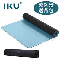 IKU 2mm/4mm PU天然橡胶瑜伽垫 超防滑超吸汗环保无味男女加长加宽土豪瑜珈运动健身垫子185cm*68cm*2mm/4mm