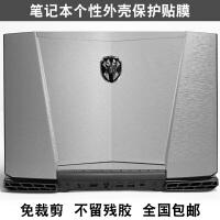 火影外壳膜 超神火神V5 V7 Pro V540P 贴纸 金钢T1 T2 T5 T6 GT 4K电脑 银色磨砂 A+C