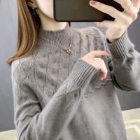 【品牌清仓】半高领毛衣女装2020秋冬新款宽松外穿洋气百搭加厚内搭针织打底衫