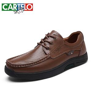 卡帝乐鳄鱼男鞋子秋季商务正装休闲皮鞋英伦圆头真皮中老年爸爸鞋