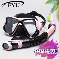 浮潜三宝套装度数潜水镜呼吸管浮浅游泳护鼻潜水镜