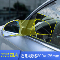 汽车后视镜防雨贴膜全屏倒车镜通用防雾膜反光镜玻璃防水剂长效膜