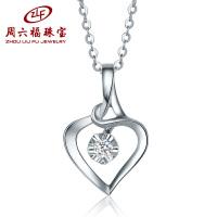周六福 珠宝18K金钻石吊坠女心形锁骨链钻石项坠璀璨KGDB041265