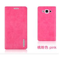 三星A5 A5000 A5009手机保护皮套 外壳 A5手机套 皮翻盖式男女潮 三星A5 -桃粉色