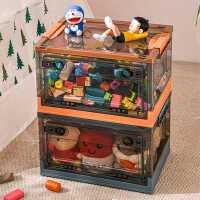 前开式儿童宝宝玩具收纳箱衣服收纳箱子零食储物箱折叠透明整理箱