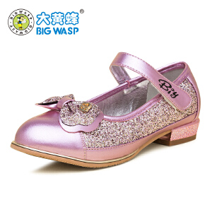 大黄蜂童鞋2016春秋新款女童皮鞋韩版儿童公主鞋中大童休闲鞋