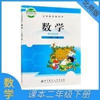 正版二年级下册数学课本北京师范大学出版社 北师版数学教科书2年级下册义务教育教科书数学下册数学课本下册