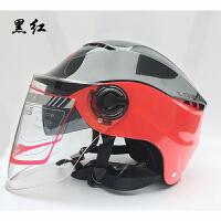 双镜片摩托车头盔男女夏季防晒防雨防紫外半盔四季盔366 均码
