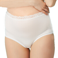 孕妇内裤 纯棉中腰腰月子内裤 双色三角内裤孕产通用SN2389