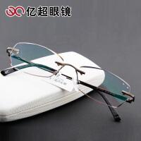亿超 品质近视眼镜男 男士光学眼镜框 配无框眼镜架框架眼镜8596