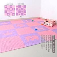 儿童爬行垫卧室大号拼接泡沫地垫防滑加厚客厅树叶纹60*60 花色 粉紫搭配