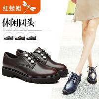 红蜻蜓女鞋夏秋新款休闲小皮鞋女圆头系带学院风女单鞋