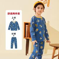 迪士尼童装男童内衣套装2021春秋儿童睡衣家居服两件套