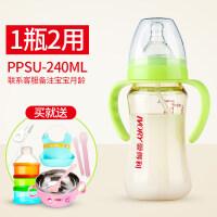 奶瓶PPSU耐摔新生婴儿宽口径带手柄塑料防胀气硅胶两用a214