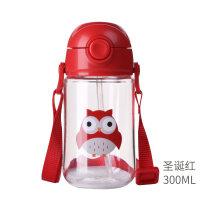 face儿童水杯小学生吸管杯子防摔幼儿园可爱卡通宝宝夏季便携水壶a225
