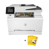 惠普M180n/M181fw/M280/M281彩色激光打印机一体机M281fdn有线网络自动双面打印扫描复印传真一体