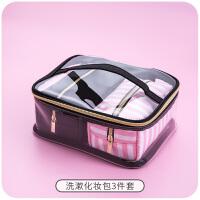 大容量化妆包小号便携护肤品收纳袋随身多功能大号旅行手提洗漱包