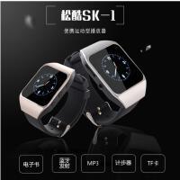 【包邮】sk-1蓝牙手表MP3有屏幕触屏运动跑步MP4播放器计步录音电子书