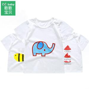 歌歌宝贝宝宝短袖T恤夏季纯棉上衣男女童半袖打底衫婴幼儿衣服夏