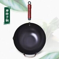 极(RIVER LIGHT)铁锅炒锅 不粘锅 日本原装进口 高纯铁无涂层 轻油烟