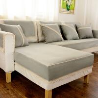 乐唯仕棉麻沙发笠组合沙发垫可定制防滑欧式布艺皮沙发坐垫巾套装四季沙发套沙发垫套装