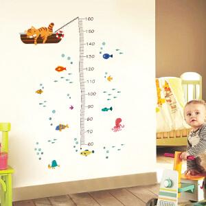 御目 墙贴 新款简约海底动物身高贴爱心身高贴家居儿童墙贴装饰墙贴纸
