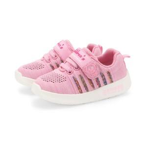 彩虹熊宝宝鞋子男1-3岁2019年新款防滑学步鞋春季透气0-2婴儿鞋女