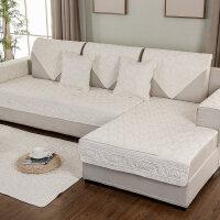 沙发垫简约现代四季布艺全包防滑全棉坐垫通用沙发套沙发巾靠背巾