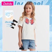 【抢购价:19】笛莎童装女童上衣2021夏季新款中大童儿童冰氧吧沁凉短袖印花T恤