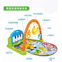遥控婴儿健身架多功能脚踏钢琴宝宝爬行游戏毯早教玩具抖音