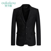 西装男装 秋季男士青年潮流修身时尚休闲都市商务流行黑色西服