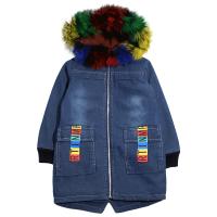 女童牛仔外套女加绒儿童韩版冬季风衣加棉加厚洋气女孩上衣中长款 牛仔蓝