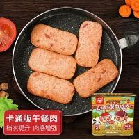 卡通云腿午餐肉340g 百年老字号早餐三明治猪肉火腿火锅