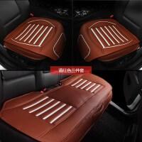 新款汽车座垫无靠背单张3D立体全包围车垫皮革坐垫四季通用三件套