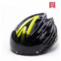 山地自行车头盔镜风镜骑行装备男女一体式骑行头盔带眼