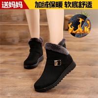 冬季妈妈鞋棉鞋中老年女鞋平底加厚保暖防滑老人雪地靴中年短靴女 黑色 G08