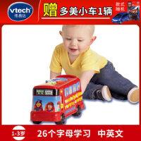 伟易达儿童益智早教26个字母学习早教机玩具车字母巴士1-3岁玩具
