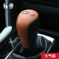 马自达cx-4排挡套 汽车用品内饰改装真皮手缝专用于cx4档位档把套
