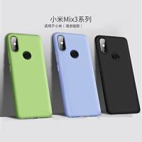 小米mix3手机壳套 小米MIX3保护套 小米mix3简约全包防摔液态硅胶男女款软套外壳