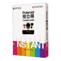 【�A�】Polaroid拍立得:不死的�z影分享精神