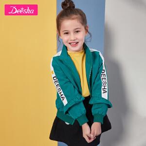 笛莎童装女童外套2018秋季新款中大童儿童运动时尚木耳边拉链外套